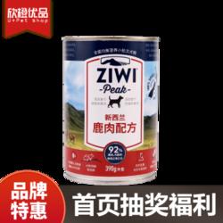 滋益巅峰ZiwiPeak狗罐头新西兰进口狗狗主食罐头390g/罐 鹿肉 单罐