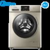 Midea 美的 滚筒洗衣机 8公斤 MG80-1431WDXG 1799元包邮