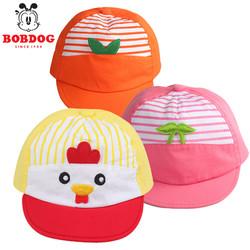 儿童软鸭舌遮阳帽