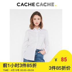CacheCache春夏新款竖条纹白色衬衫女宽松百搭纯棉洋气时尚学生