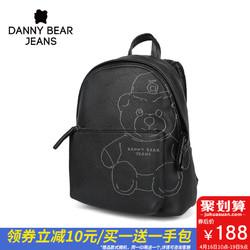 DannyBearJeans丹尼熊双肩包大小背包男女学生书包DWJ7816026B