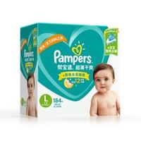 Pampers 帮宝适 超薄干爽纸尿裤 L 184片