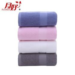 纯棉浴巾成人男女柔软全棉毛巾吸水家用裹巾毛巾