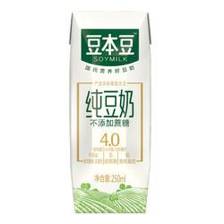 豆本豆 纯豆奶 250ml*16包