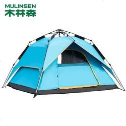 木林森[MULINSEN]木林森全自动液压帐篷户外3-4人加厚一帐三用多功能防雨野外露营野营CM-098