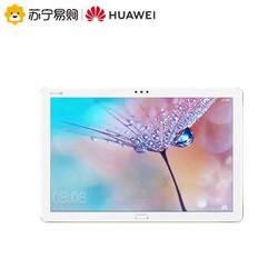 Huawei/华为平板M5青春版10.1英寸安卓移动游戏高清护眼平板电脑WiFi/4G全网通可通话长续航