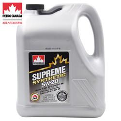 PETRO-CANADA 加拿大石油 速弘 全合成汽油机油 5W-20 SN级 4L(加拿大原装进口)
