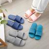 优乐多 浴室拖鞋 35-46码 *2件 13.9元(需用券,合6.95元/件)