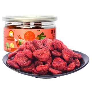 都市余味 草莓干 168g罐 *2件