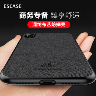 ESCASE 苹果iPhoneXR手机壳 ES-19深邃黑 *4件