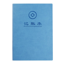 亚兴 家庭财务明细记账本 A5/102张