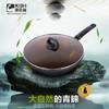 德国康巴赫麦饭石煎炒两用锅28cm 99元(需用券)
