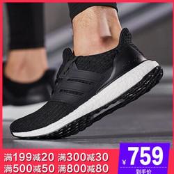 Adidas阿迪达斯男鞋跑步鞋2019春季ULTRABOOST爆米花透气轻便马牌底运动鞋BB6166 BB6166黑色 42