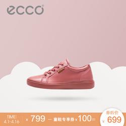 ECCO 爱步儿童休闲平底防滑休闲鞋