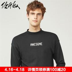 佐丹奴男圆领衫 男装字母印花男上衣 半高领套头卫衣 男01098897