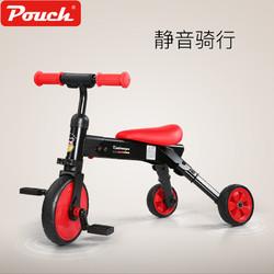 Pouch 儿童折叠三轮车