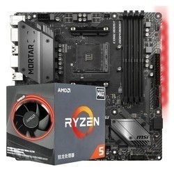 AMD 锐龙R5 2600X MAX + msi 微星 B450M MORTAR迫击炮主板