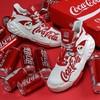 ANTA 安踏 可口可乐联名系列 霸道 男/女款休闲运动鞋 448元包邮,另有同系列鞋款、服饰可选