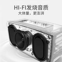 360 360360-M1 智能音箱 玄铁黑