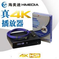 HIMEDIA 海美迪 H10 播放器