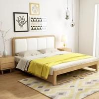 美姿蓝 日式软靠北欧实木床(原木色 实木床+8cm椰棕床垫+1柜)