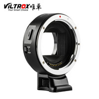 VILTROX 唯卓 EF-NEX IV 四代转接环 黑色