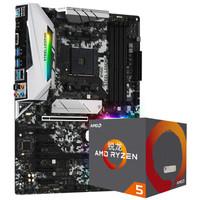 ASRock 华擎 B450 Steel Legend 主板+AMD 锐龙 5 2600X 板U套装