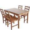 木巴 全实木松木餐桌椅组合 (ZY007一桌四椅)