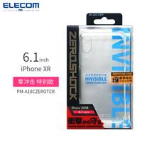 ELECOM 宜丽客 iphone XR/XS Max保护壳 透明款