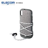 ELECOM 宜丽客 iPhone XR零冲击手机壳6.1英寸 浅灰色