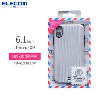 ELECOM 宜丽客 iphone XR保护套男女旅行箱挂绳孔手机壳 银色 6.1英寸