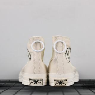 CONVERSE 匡威 男士休闲做旧高帮帆布鞋 164832C