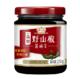 海天 广中皇 一品鲜 野山椒酱腌菜 210g *5件 27元(合5.4元/件)