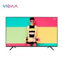 Hisense 海信 55V1A 55英寸 4K 液晶电视