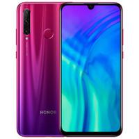 【预售】HONOR 荣耀 20i 智能手机 4GB+128GB 渐变红