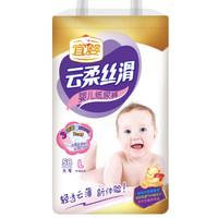 宜婴 云柔丝滑纸尿裤 L58片 大号婴儿尿不湿 *3件