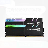 G.SKILL 芝奇 幻光戟DDR4 16G 2x8G 内存条 台式机