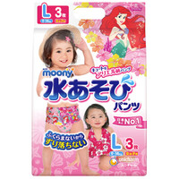 moony 女宝宝游泳裤大号L3片 (9-14kg)