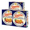 Danisa 丹麦皇冠 曲奇饼干 葡萄干/原味 90g*3盒  20.9元包邮