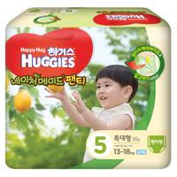 HUGGIES 好奇 天然之选 男宝拉拉裤加大号XL30片 (12-17kg)