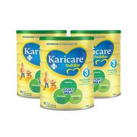 Karicare 可瑞康 婴幼儿配方羊奶粉 3段 900g 3罐装