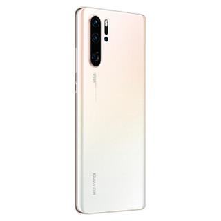 HUAWEI 华为 P30 Pro 智能手机 8GB 256GB 珠光贝母 全网通