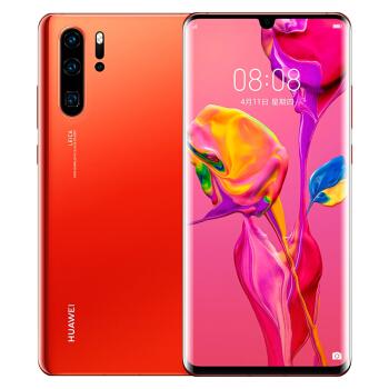 HUAWEI 华为 P30 Pro 智能手机 8GB 128GB 赤茶橘