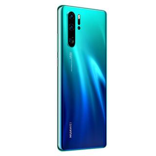 HUAWEI 华为 P30 Pro 智能手机 (极光色、全网通、256GB、8GB)