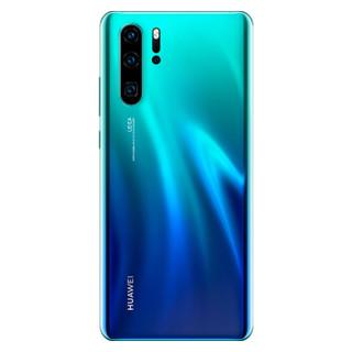 HUAWEI 华为 P30 Pro 智能手机 (极光色、全网通、128GB、8GB)