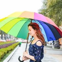 彩虹  长柄超大双人雨伞