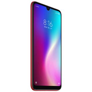 Redmi 红米 7 智能手机