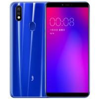 小辣椒 红辣椒7R 智能手机 (3GB、32GB、全网通、蓝色)