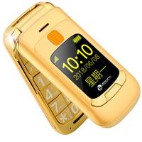K-TOUCH 天语 V系列 V6C 非智能老人手机 电信 金色