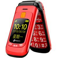 K-TOUCH 天语 V系列 V6C 非智能老人手机 电信 红色